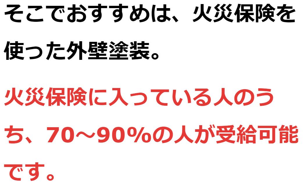 円 給付 万 市 10 三郷