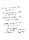 直江塗装店の口コミ・評価