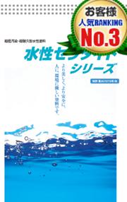 エスケー化研 水性セラタイトF
