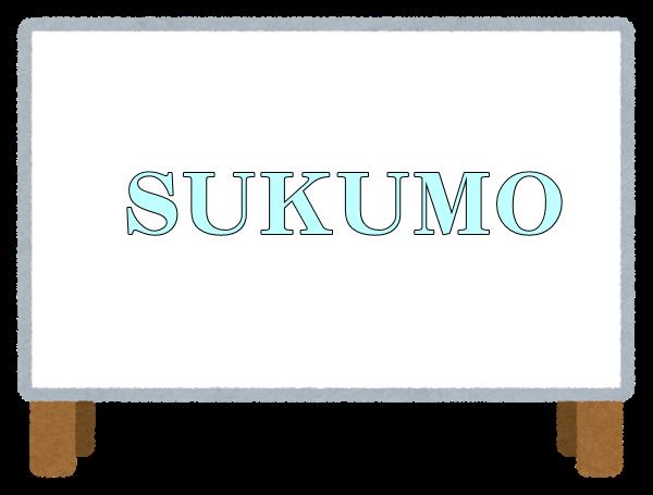 SUKUMO