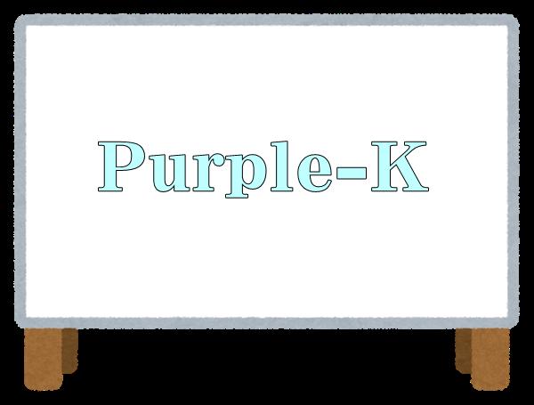 purple-k