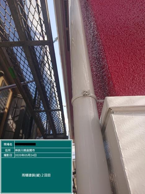 戸建ての雨桶・雨戸関係塗り替え