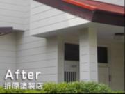 折原塗装店の口コミ・評判(佐倉市在住)