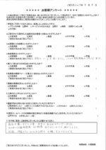 大黒建装の口コミ・評判
